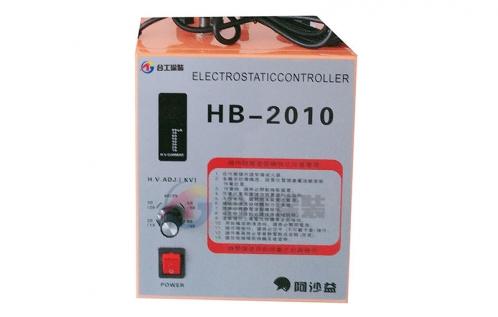 HB-2010阿沙益静电喷枪